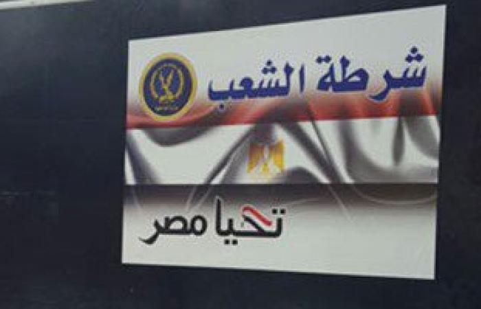 """بالصور.. مديرية أمن الشرقية تضع شعار """"شرطة الشعب .. تحيا مصر"""" على سياراتها"""