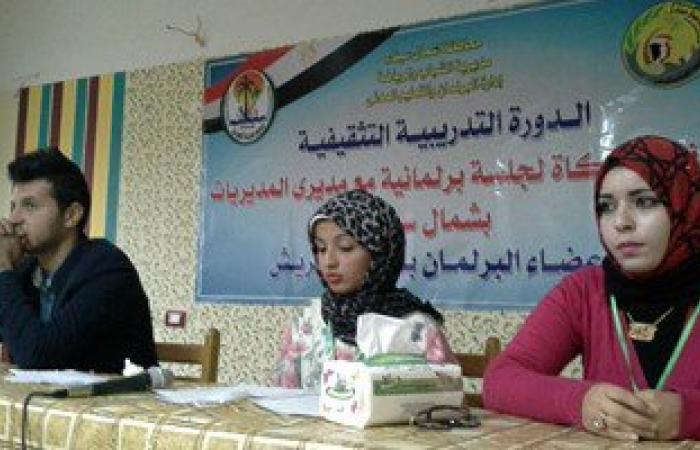 برلمان شباب مدينة العريش يطالب بسحب الثقة من وكيل وزارة الصحة