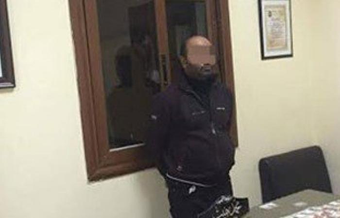 القبض على تاجر مخدرات بحوزته ربع كيلو هيروين فى المنصورة