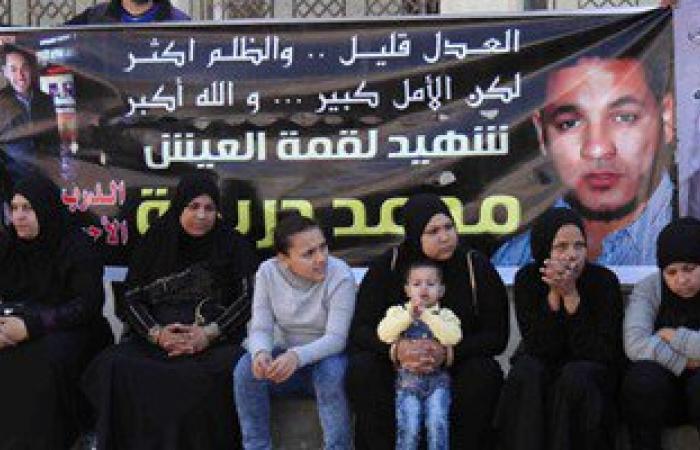 أهالى يطالبون بالإعدام للمتهم بقتل سائق الدرب الأحمر عقب انتهاء محاكمته