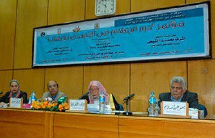 جامعة أسيوط تختتم المؤتمر الدولى لدور الإعلام فى التصدى للإرهاب
