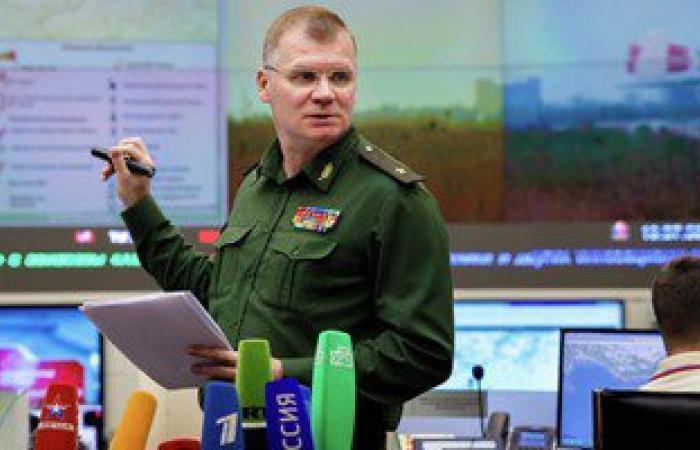بالصور.. المتحدث العسكرى الروسى ينقذ الصحفيين الأجانب من قصف تركى بسوريا