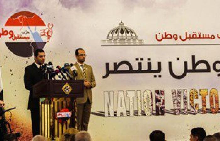 """انطلاق حملة حزب مستقبل وطن بالبحر الأحمر """"معًا لإعلام هادف"""""""