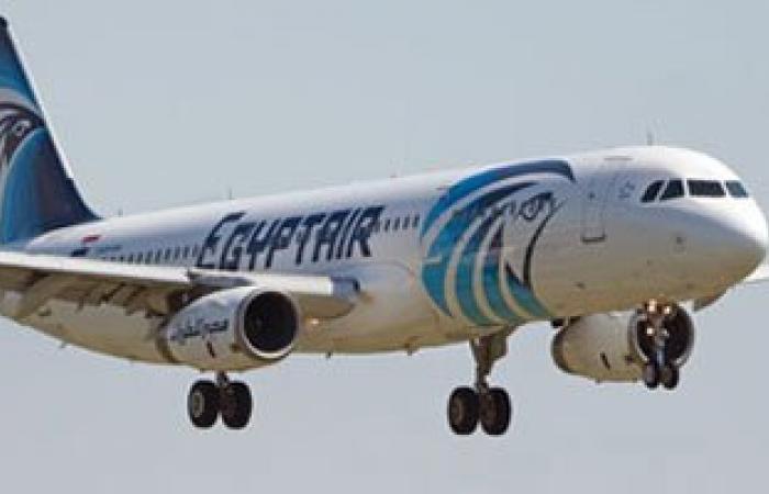 وفاة معتمرة مصرية قبل هبوط طائرة جدة بالمطار