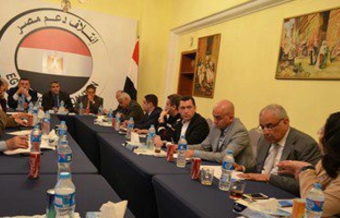 """""""دعم مصر"""" : قادرون على استيعاب اختلاف الأيديولوجيات والتوجهات بالبرلمان"""