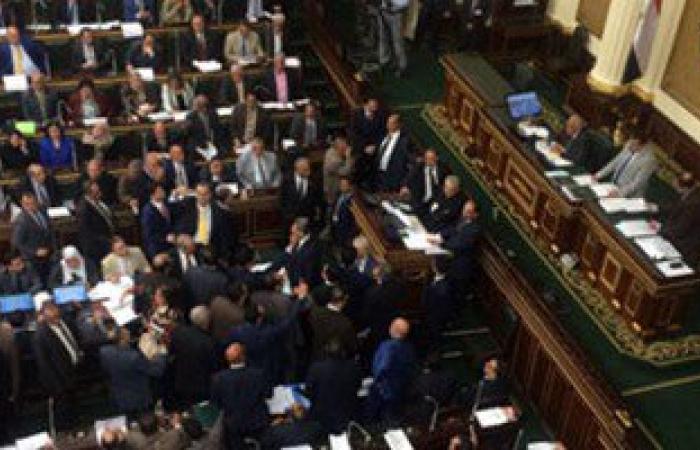 اليوم.. مجلس النواب يستأنف مناقشاته لمشروع اللائحة الداخلية