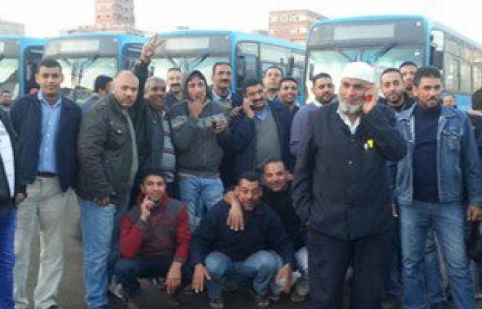 بالصور .. استمرار إضراب سائقى هيئة النقل العام بالإسكندرية
