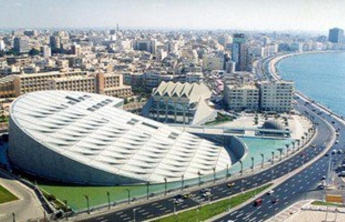 مكتبة الإسكندرية تحتفل باليوم العالمى للمياه
