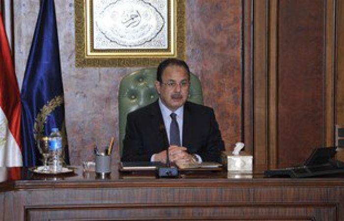 وزير الداخلية:الدفع بتعزيزات أمنية لسيناء..والإرهابيون لن يفلتوا من العقاب