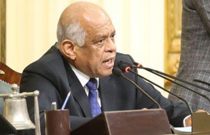 """بيان عاجل لرئيس مجلس النواب بشأن تصريحات """"جون كيرى"""" ضد مصر"""