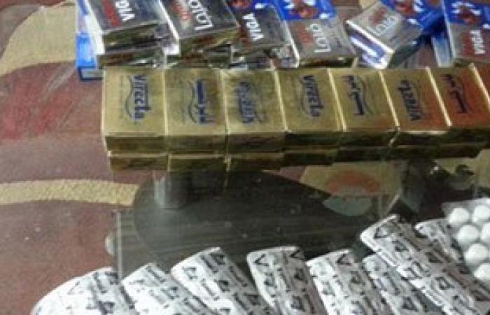 آداب الإسكندرية تضبط سودانيا يبيع منشطات جنسية منتهية الصلاحية بالطريق العام