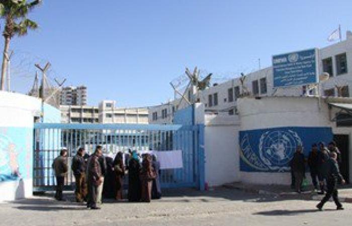 """أخبار فلسطين اليوم..""""الأونروا"""" يقدم مساعدات مادية للفلسطينيين فى غزة"""