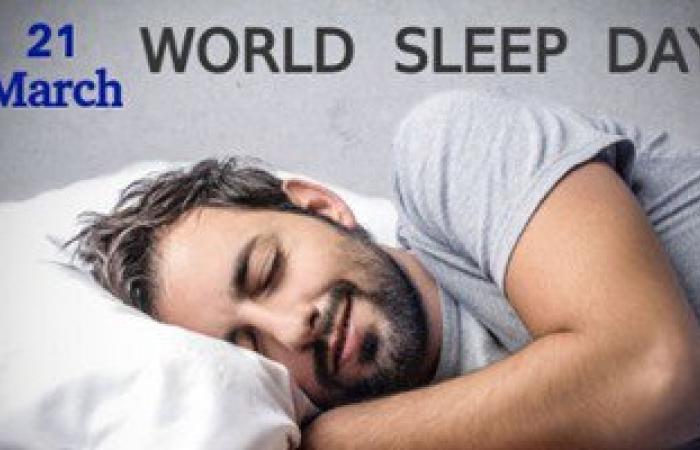 فى اليوم العالمى للنوم.. نصائح تخلصك من الأرق وتخليك تروح فى سابع نومة
