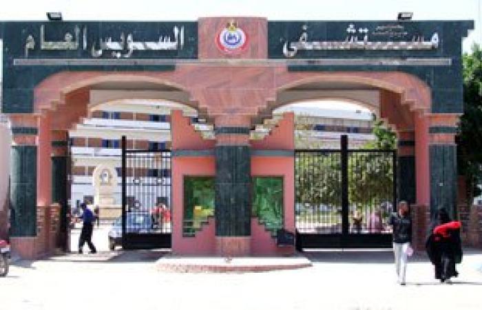 وصول 3 مصابين من قوات الأمن فى انفجار عبوة على طريق القسيمة لمستشفى السويس