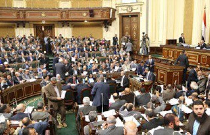 """ننشر نص استقالة نائب 15 مايو على جروب الأمانة العامة للبرلمان بـ""""واتس آب"""""""