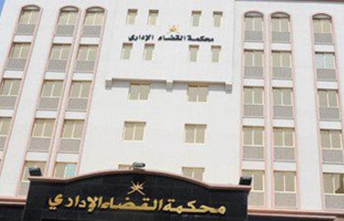 """النسخة الرسمية من حكم """"اختيار النظام المدرسى لأطفال المطلقة"""" من حقوق حاضنته"""