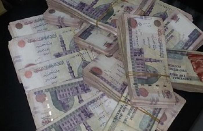 موظف يستولى على 500 ألف جنيه من المواطنين بزعم توظيفها بالإسكندرية