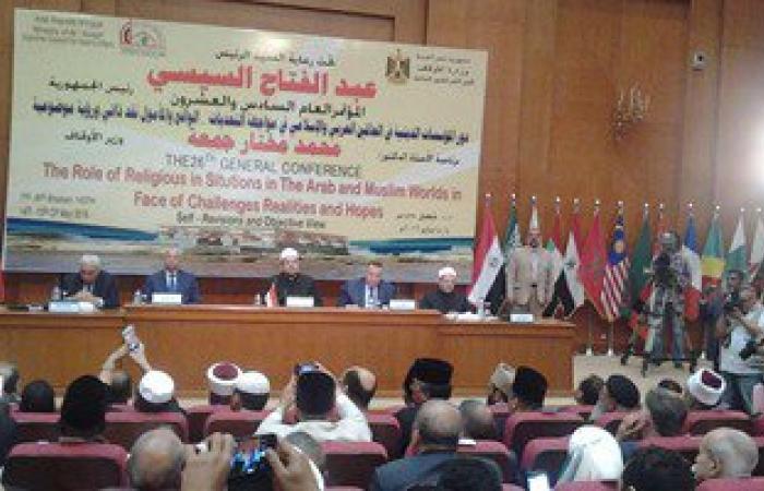 نائب رئيس جامعة الأزهر: الإسلام لم يجن من المتشددين غير الدمار والإرهاب