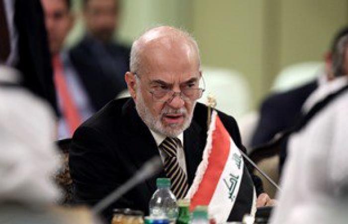 وزير الخارجية العراقى يناقش مع وزير الأمن الإيرانى الحرب على (داعش)