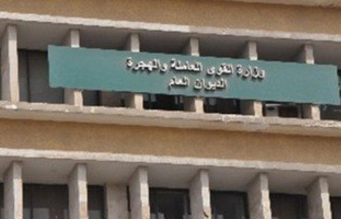 """توفير 7 آلاف فرصة عمل فى الملتقى التوظيفى السادس بمدينة """"فوه"""" بكفر الشيخ"""