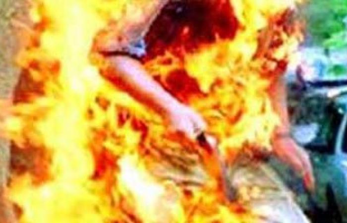 انتحار شاب بإشعال النيران فى نفسه لمعاناته من مرض نفسى بالشرقية