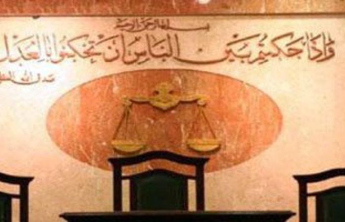 ننشر أسماء المحكوم عليهم بالسجن المشدد فى قضية خلية الرصد والردع