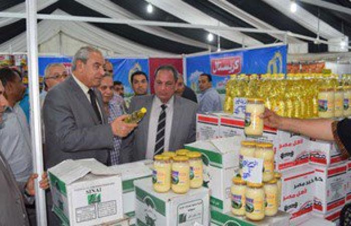محافظ المنيا يفتتح معرض أهلاً رمضان للسلع الغذائية