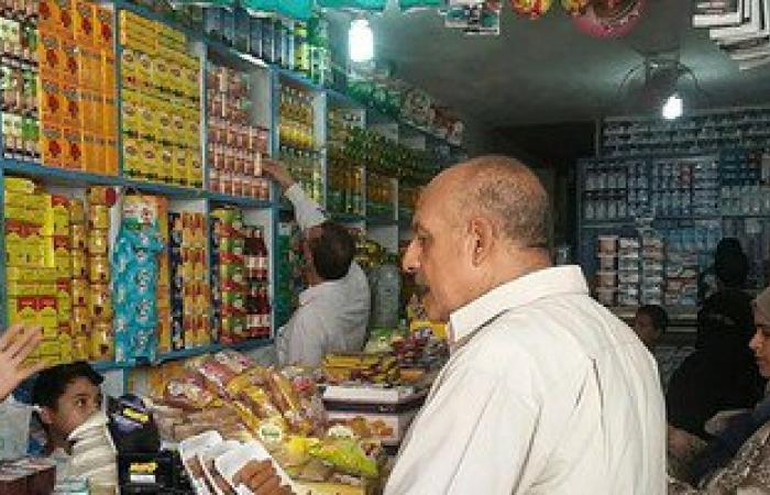 """""""الداخلية"""" تنفذ حملات تموينية لمراقبة الأسواق وضبط الأسعار قبل شهر رمضان"""