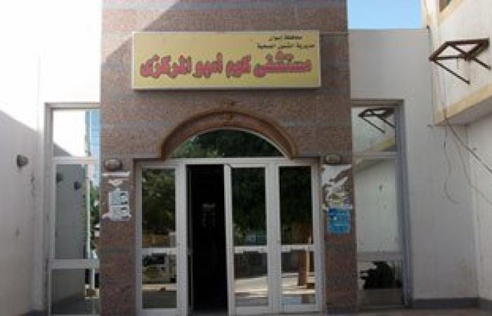 إضراب مرضى الفشل الكلوى عن الغسيل داخل مستشفى كوم أمبو بأسوان