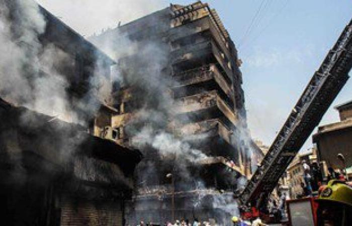 النيابة تنتهى من سماع متضررى حريق العتبة وتستدعى مسئولى الأمن الصناعى بالحى