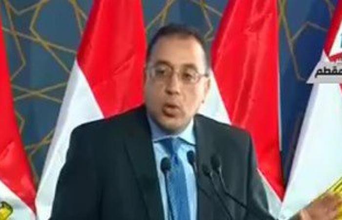 """مجلس الوزراء يمد حجز أراضى """"بيت الوطن"""" للمصريين بالخارج لـ21 يوليو"""