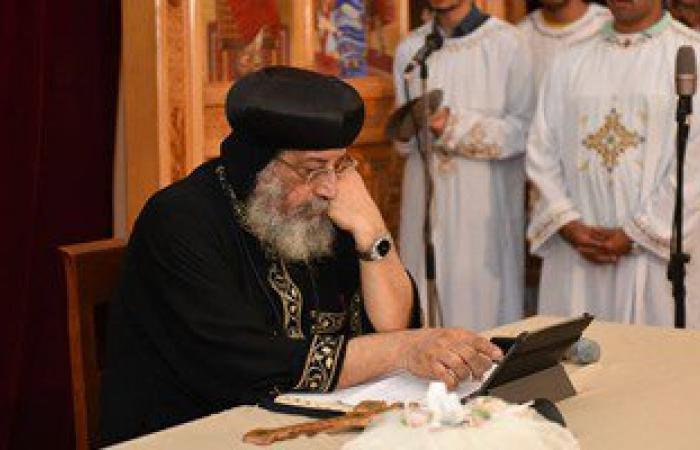 """البابا تواضروس عن """"بناء الكنائس"""": نتمنى قانونا لا يميز بين المواطنين"""