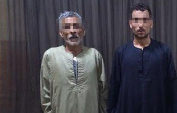 القبض على عاملين أطلقا النار على مدرعة شرطة وبحوزتهما 2 جرينوف بسوهاج