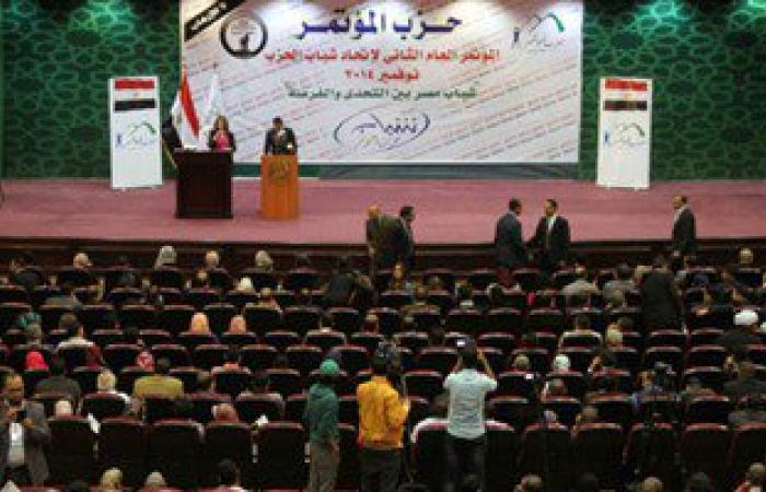 """""""المؤتمر"""": النواب المتغيبون عن الجلسات لا يستحقون الحياة فى هذا الوطن"""