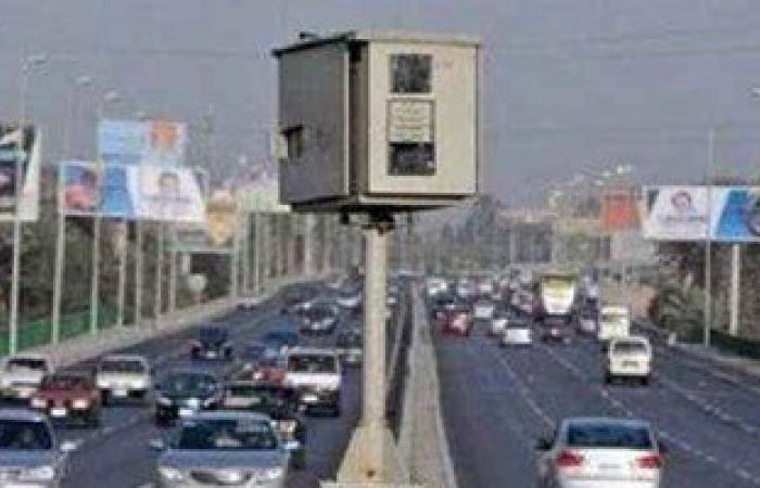 المرور: الرادار التقطت 4139 مخالفة لسيارات تسير بسرعات جنونية خلال 24 ساعة