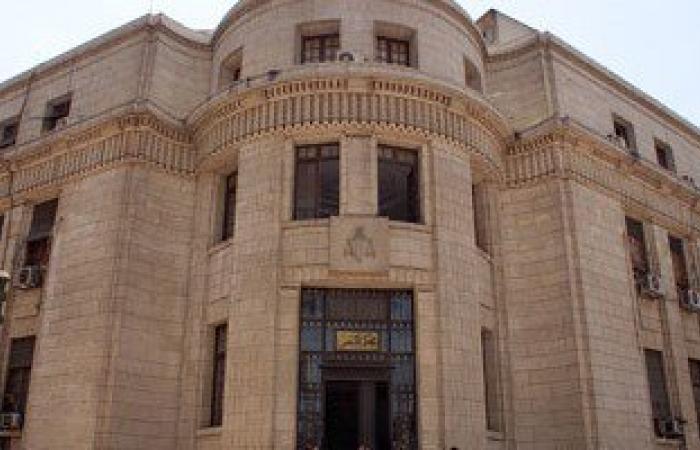 مجلس القضاء الأعلى يقر الجزء الأول من الحركة القضائية للعام الجديد