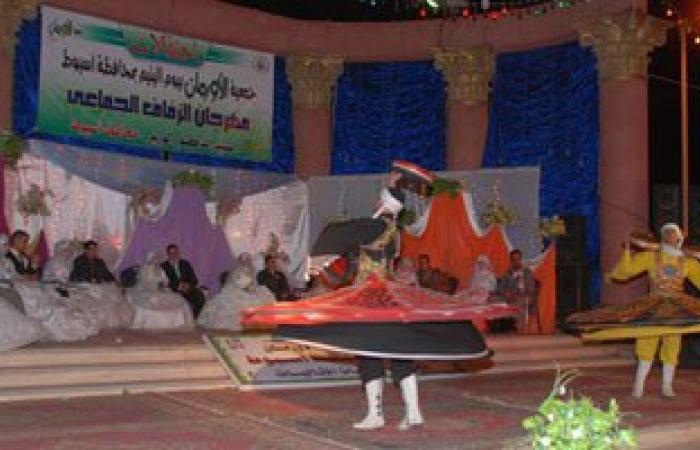 محافظ سوهاج يشهد اليوم حفل زفاف جماعى للمعاقين بقصر الثقافة