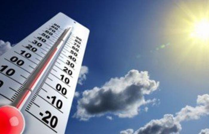 الأرصاد: طقس الغد معتدل شمالاً مائل للحرارة على الوجه البحرى والقاهرة