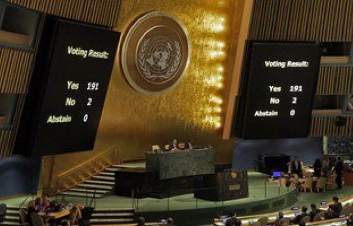 """المصادقة على ترشيح """"أنتونيو جوتيرس""""  أمينا عاما للأمم المتحدة"""