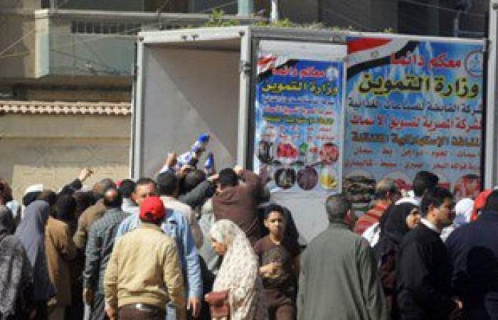 تموين بورسعيد: غدًا.. سيارة لبيع السكر بـ5 جنيهات أمام مسجد مريم