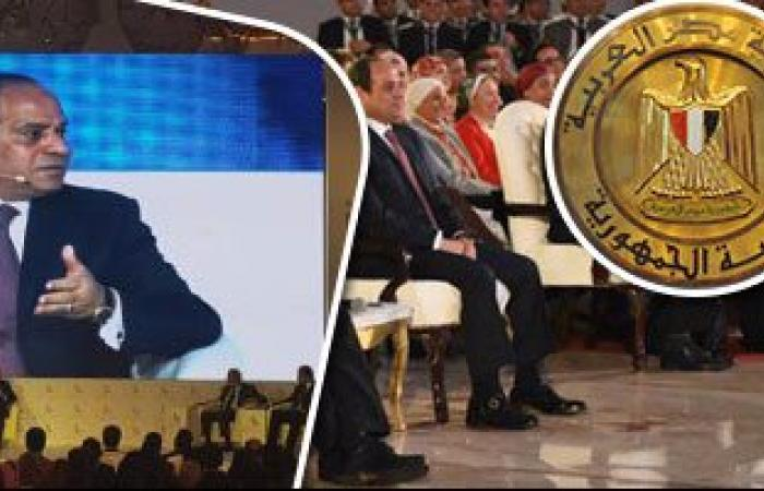 المجلس المصرى للمحليات يعلن دعمه للمؤتمر الأول لشباب مصر بشرم الشيخ
