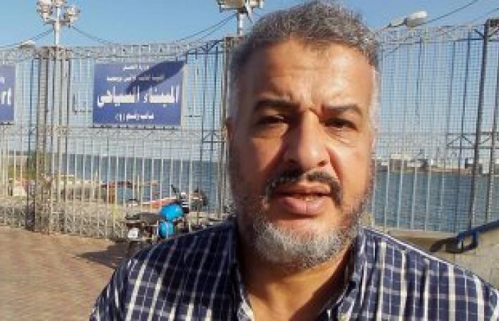 """نقيب """"بمبوطية"""" بورسعيد يطالب بتعيين العاملين بالميناء السياحى"""