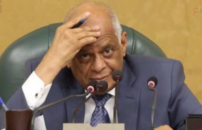 """البرلمان ينعى شهداء كمين """"زقدان"""".. ويؤكد: الإرهاب لن يزعزع الاستقرار"""