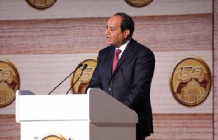 """السيسى لرجال الأعمال: """"مصر أولى بكم وأنا أدعمكم ولا إجراءات استثنائية ضدكم"""""""