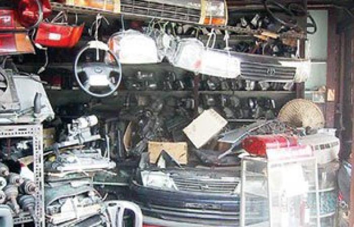 """""""التموين"""" تضبط محلا يعرض للبيع 1189 قطعة غيار سيارات مغشوشة فى الأزبكية"""
