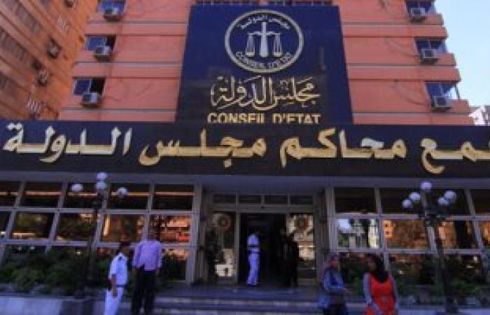 """تأجيل دعوى تعويض شاغلى باكيات سوق """"البوهى"""" بأخرى بديلة لـ17 ديسمبر"""