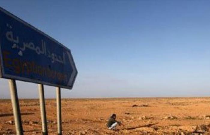 إحباط تسلل 106 بينهم 7 سودانيين إلى ليبيا عن طريق السلوم
