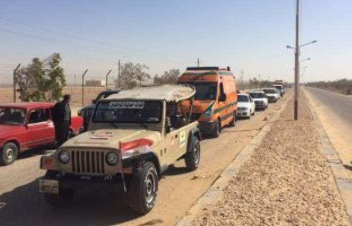 وصول جثامين 4شهداء من ضحايا حادث كمين الغاز الإرهابى مطار أسيوط الدولى