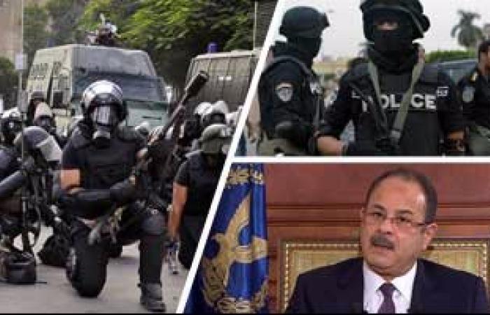 الداخلية: ضبط تشكيل عصابى يقوده أمين شرطة بحوزتهم 57 بندقية