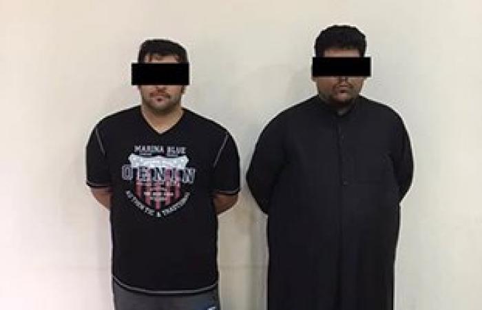 الداخلية الكويتية تنشر صور قاتلى الشيخ صباح مبارك الصباح و2 آخرين